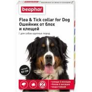 Antiparazitný obojok pre psov 85 cm